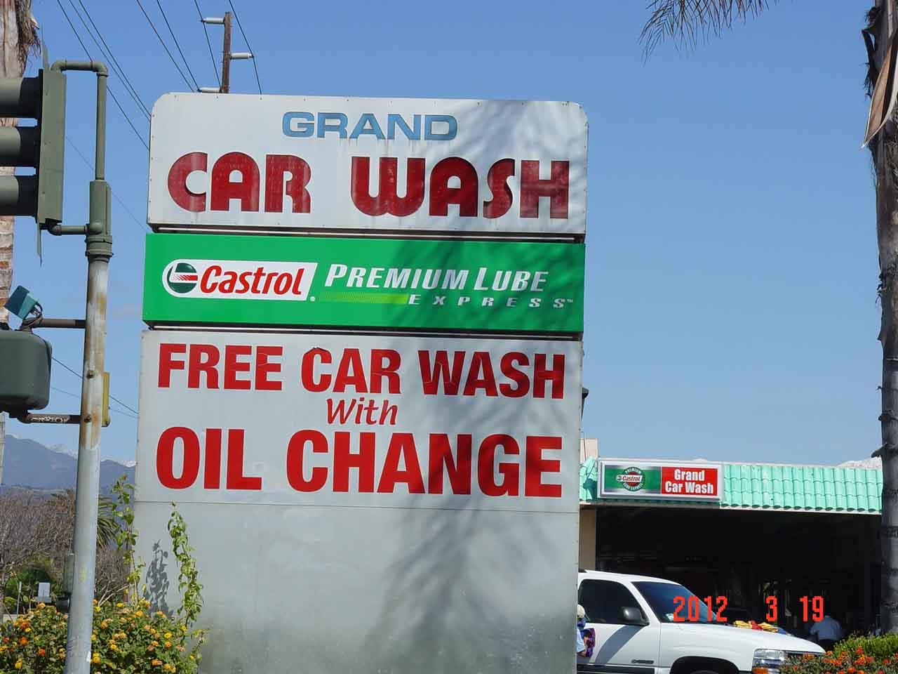 Master car wash coupons
